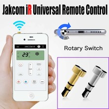 Smart Remote For Apple Device Commonly Used Accessories Parts Remote Control With Garage Door Opener For Phone Fm Transmitter