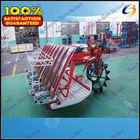 2015 best price rice plantation machine for sale