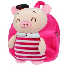 Pink Color Funny Kids Plush Pig Backpack