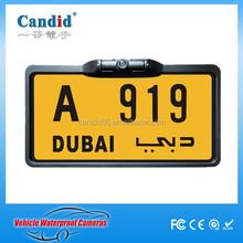 Night Vision Car License Plate Frame backup camera for Dubai