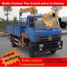 Dongfeng de tamaño medio 4 x 2 de la grúa camión, camiones grúa, chasis de camión EQ5160 venta