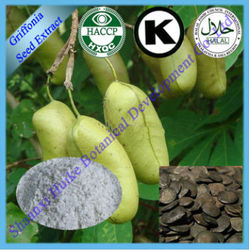 High quality organic 5-htp 5-hydroxytryptophan(5-htp)