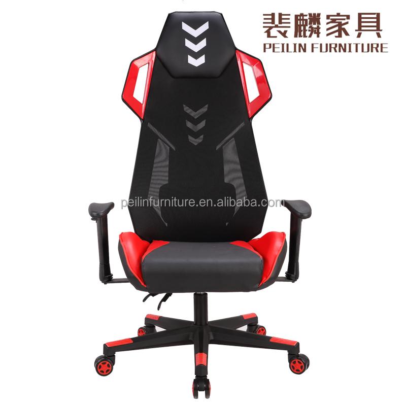 무료 샘플 저렴한 회전 PU 가죽 사무실 안락 PC 사용자 정의 Dxracer 경주 게임 의자/의자 게임