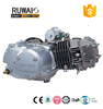 China small diesel engine 120cc new motorcycle engines for sale