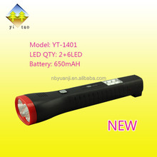 New design top quality best sale china suppliers rechargeable led charging torch