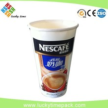 suzhou customized printed paper cups