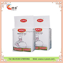Magic brand instant dry yeast-fast fermentation ability goods