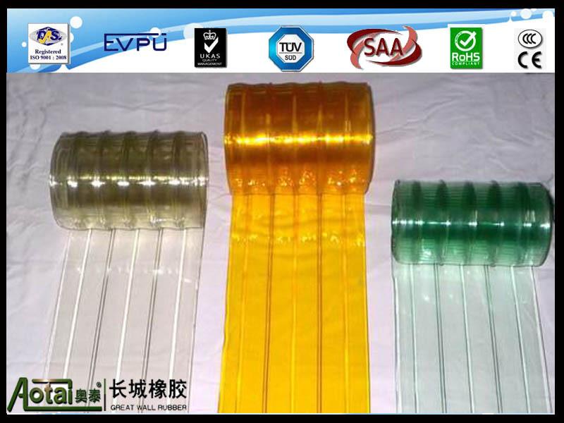 PVC MENLIAN .jpg
