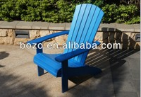 Outdoor wooden frog chair/leisure chair / beach chair Adirondack Chair