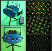 FY-5200 mini laser big dipper laser light /mini laser stage lighting