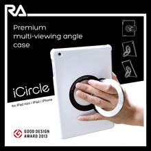 iCircle mini, high quality premium case for iPad mini range, multi-functional stand / grip