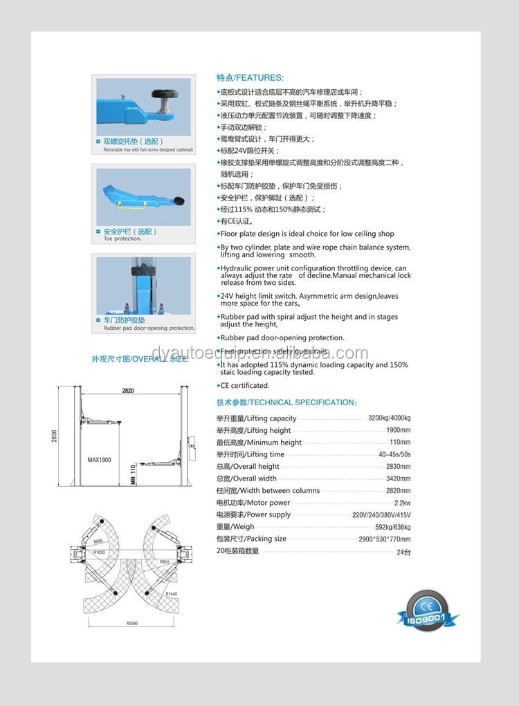 DY-QJY4.0D Два Поста Гидравлический Лифт для Автомобилей/дешевые 2 После подъема автомобиля