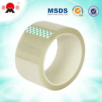 bopp waterproof tape