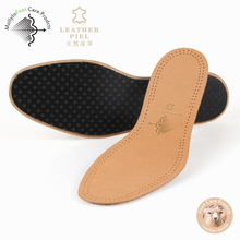 High quality elastic shock absorbing comfortable sheepskin leather trim to fit all size shoe insole material