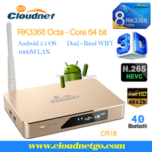 Best hd smart android tv box quad Core Android 5.1 Blu-ray ISO 3D 4K HD Media Player DLNA AirPlay Miracast