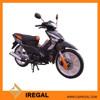 chongqing china 125cc motorcycle with MP3 gas powerful