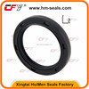 National Oil Seals 1108 Front Crankshaft Seal