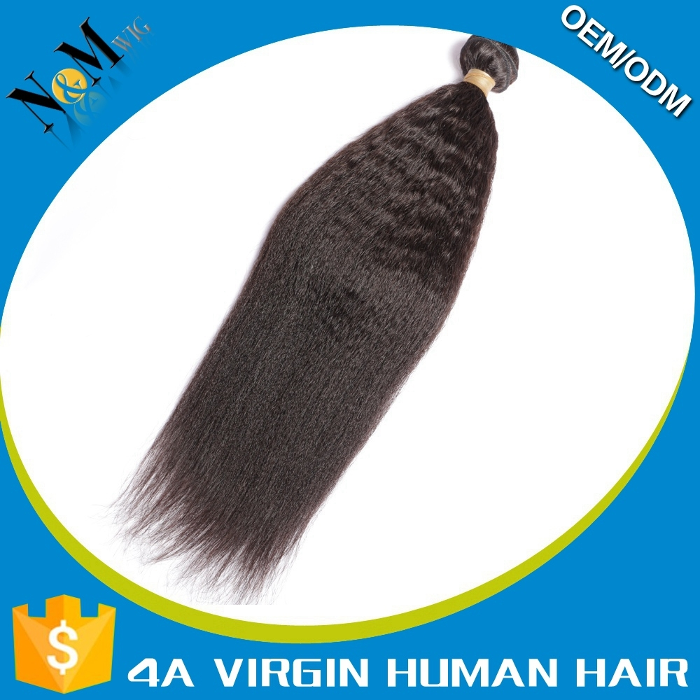 Quality Hair Extensions Wholesale 87