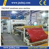 TM2580 high gloss pvc & mdf laminating machine