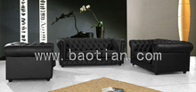 Baotian Furniture chestfield sofa set with imported cow leather