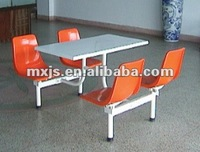 4 seaters cateen wrought iron dining table.zhejiang