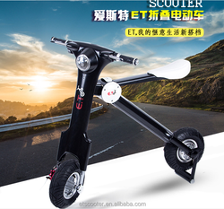 2016 fashion folding electric bicycle, electric scooter, motorcycle, 2 wheel electric scooter for adults with FCC CE ROHS