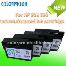 re-manufacturedfor hp 933 For HP Officejet 6700