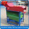 Easy operated corn thresher,corn sheller machine china suppliers