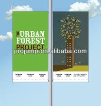 2014 advertising outdoor street flag