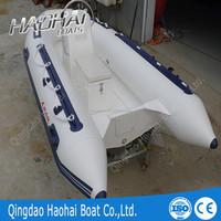 3.3m 4person hypalon center console rib boats