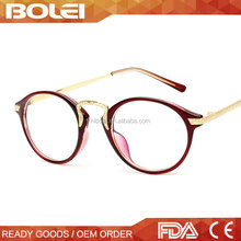 2015 China Latest Style Vintage Metal Spectacle Frame Optical Glasses for Reading Glasses
