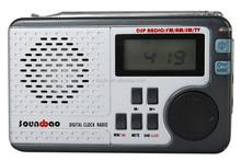 SY-7711 cheap portable all band world receiver digital radio