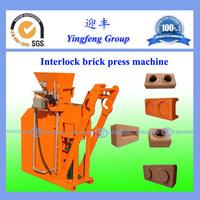 2015 best seller Full Automatic YF1-25 interlocking clay brick making machine