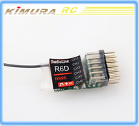 Radiolink 2.4G 6CH RadioLink R6D Receiver for AT9 AT10 Transmitter RC 2.4G receiver for RC MODEL AIRPLANE Free Shipping