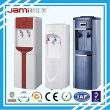 Floor stand hot and cold water dispenser stand
