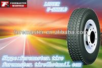 7.00R16 U-SHIELD Brand dumper truck tire