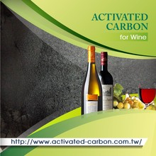 Activated Carbon Price food grade for Wine Adsorbent Variety and Adsorbent Type
