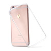 BRG New Design Clear TPU Bumper + PC Hybrid Phone Cover Case For iPhone 6s
