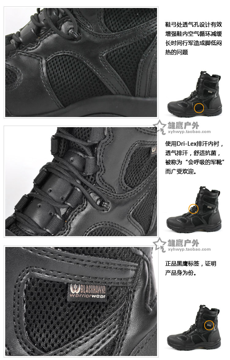 2015 Mens Tactical Police Military Army Boots Outdoor Climbing