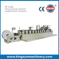 FP-1358 Series High Speed Web Flexo Printing Press