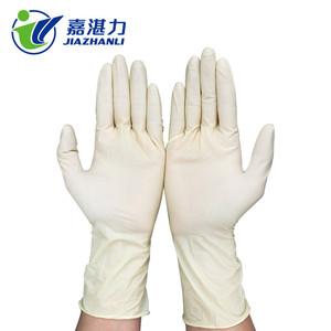 非無菌医療ラテックス手袋安いニトリル検査用手袋