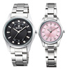 hot selling Skone 7298 China factory watches luxury couple watches