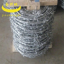 concentric barbed wire/concentric razor barbed wire/concertina barbed wire installers