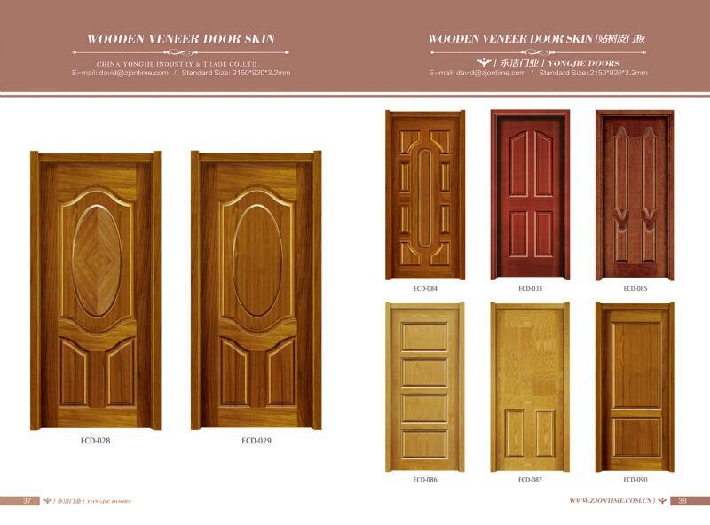 Teak wood main door models wood door designs in pakistan for Teak wood doors models