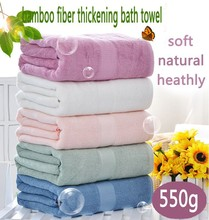Hot Sale Cheap simple design multicolor border solid colo bamboo fiber bath towels