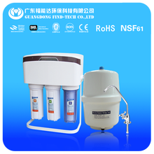 drinking water plant reserve osmosis system water filter