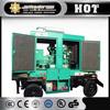 Hot sale! New peoduct 50HZ 80kw 220 volt portable generator for sale