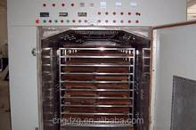 Cooking wine sterilizing machine