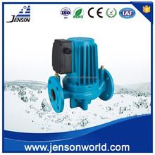 Jenson DG-550 silent mini pressure boosting hot water circulation pump
