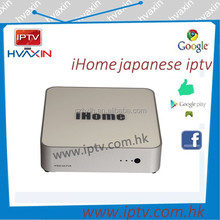 News 2015 New tv nileast iptv ihome japanese iptv sex channels + full hd 1080p porn video arabic channels iptv box